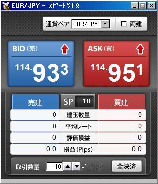 click_speed.jpg