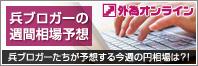 tsuwamono.jpg